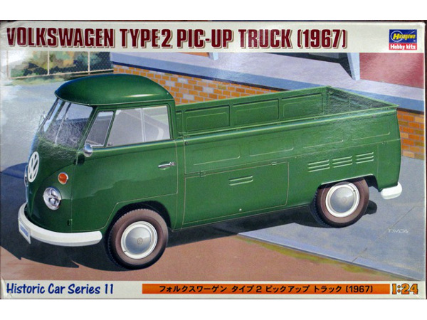 HAS21211 Volkswagen T2 pick up Plastic Kit