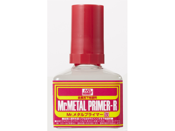 MRHMP242 Mr Metal Primer (40ml) Paint Material