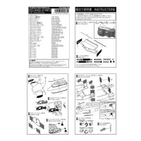 STU27FP2082 Mclaren M23  upgrade parts Etched metal Accessoires