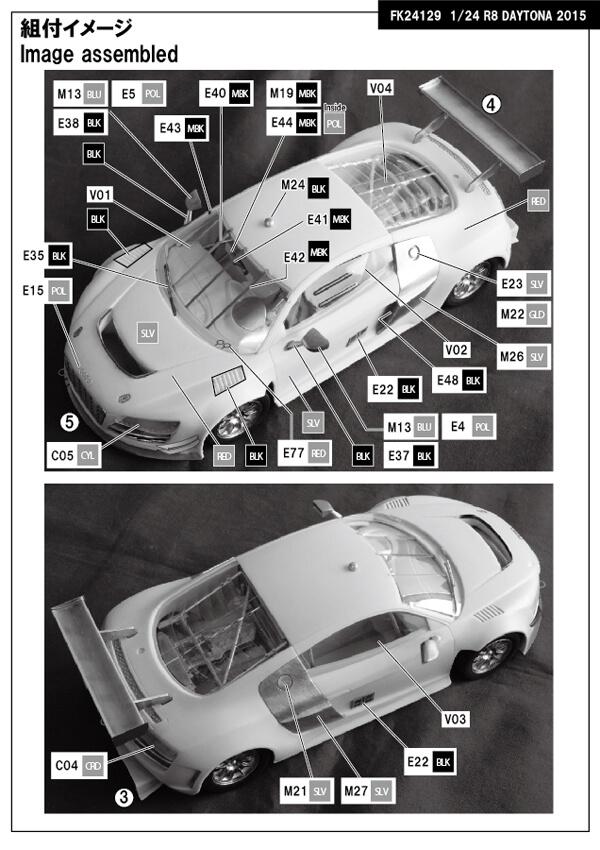 STU27FK24129 Audi R8  Daytona 2015 Multimedia Kit