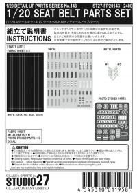 STU27FP20143 Seat belt parts set  (1/20) Multimedia Accessoires
