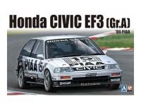 BEE24005 Honda Civic EF3 (Gr A) 1989 PIAA Plastic Kit