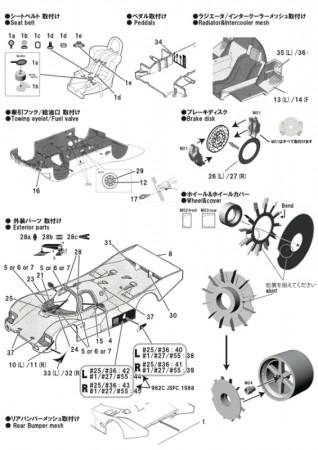 Honda Gx620 Wiring Schematic together with 16 Hp Vanguard Parts Diagram likewise Honda Gx660 Wiring Schematic moreover Honda Gx630 Wiring Diagram as well Honda 670 Engine Wiring Diagram. on wiring diagram for honda gx670