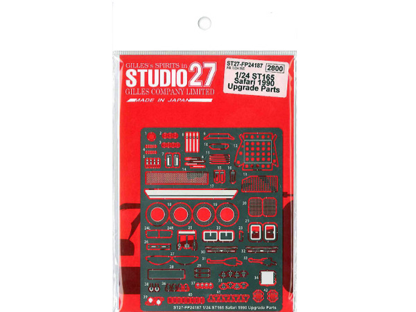 STU27FP24187 Toyota Celica GT-FOUR  ST165 upgrade parts Etched metal Accessoires