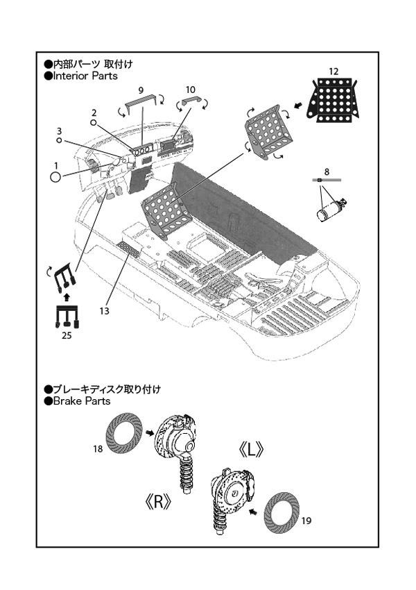 1 24 toyota celica gt four st165 upgrade parts. Black Bedroom Furniture Sets. Home Design Ideas