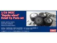 "STU27FP24190 Porsche 962c  ""6 spokes"" detail parts set Multimedia Accessoires"
