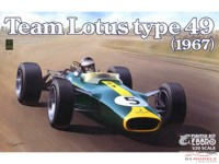 EBR20004 Team Lotus type 49  1967 Plastic Kit