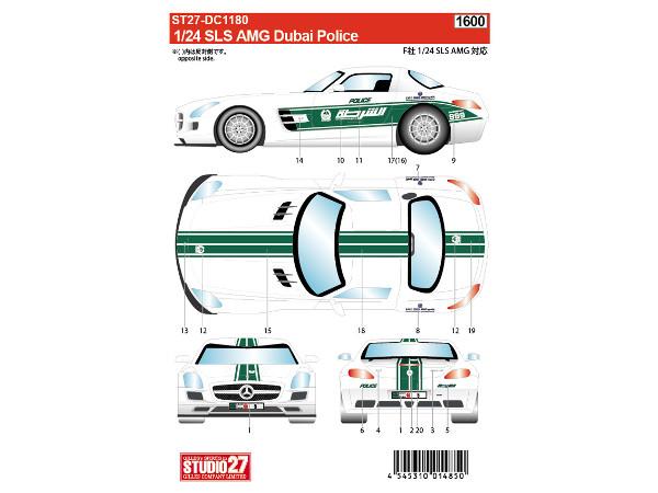 STU27DC1180 Mercedes-Benz SLS AMG  Dubai Police Waterslide decal Decal