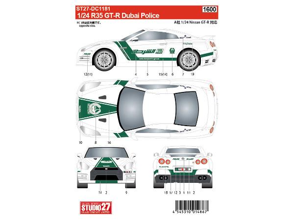 STU27DC1181 Nissan R35 GT-R  Dubai Police Waterslide decal Decal