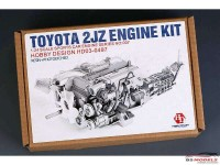 HD03497 Toyota 2JZ  engine kit (resin + PE) Multimedia Kit