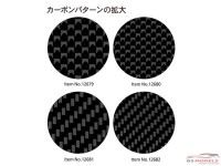 TAM12680 Tamiya Carbon pattern decal (Plain weave/extra fine) Waterslide decal Decal