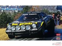 "HAS20261 Lancia Stratos HF ""1981 Monte-Carlo""  Limited Edition Plastic Kit"