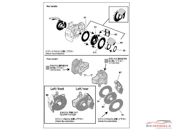 Quicksilver Engine Control Wiring Diagram moreover 120 Force Engine Diagram furthermore 120 Force Engine Diagram further Honda Big Red Ignition Diagram together with Indmar Marine Engine Parts Diagram. on 371378585445