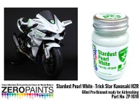 ZP1018 Trick Star Kawasaki H2R Stardust Pearl White paint 60 ml Paint Material