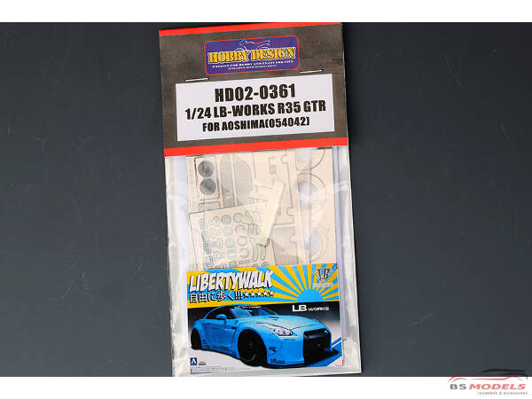 HD020361 LB Works Nissan R35 GTR  (For AOS) Multimedia Accessoires
