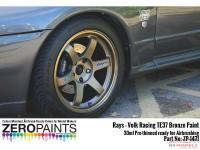ZP1471 Rays - Volk Racing TE37 Bronze paint 30ml Paint Material