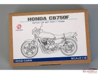 HD020369 Honda CB750 F detail set (PE+metal parts+resin+metal logo) For TAM Multimedia Accessoires