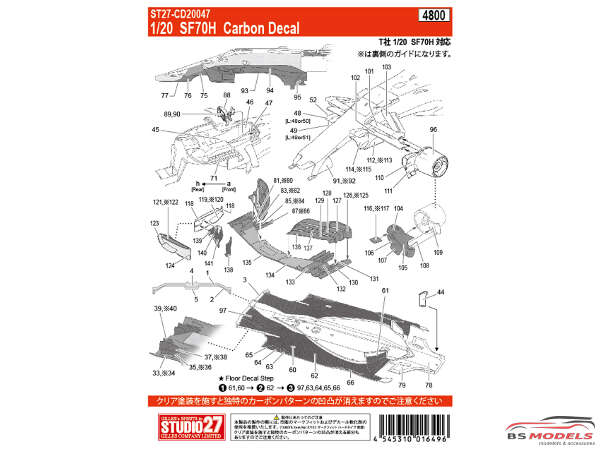 STU27CD20047 Ferrari SF70H carbon decal Waterslide decal Decal