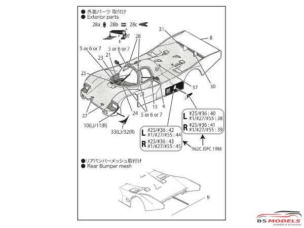 STU27FP24188 Porsche 962C upgrade parts for HAS Etched metal Accessoires