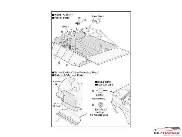 STU27FP24192 Lancia Delta HF Integrale 16V  upgrade parts Etched metal Accessoires