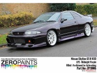 ZP1065-LP2 Nissan Midnight Purple LP2  60ml Paint Material