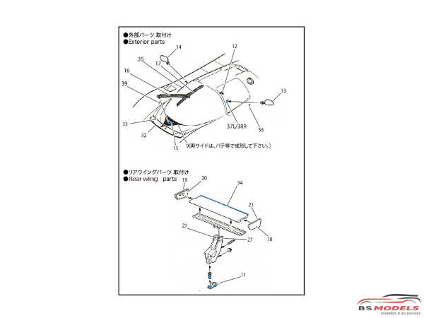 STU27FP24208 Toyota 88C upgrade parts Etched metal Accessoires