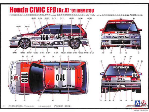 "BEE24018 Honda EF9 Civic  GR A  ""Idemitsu""  1991 Plastic Kit"