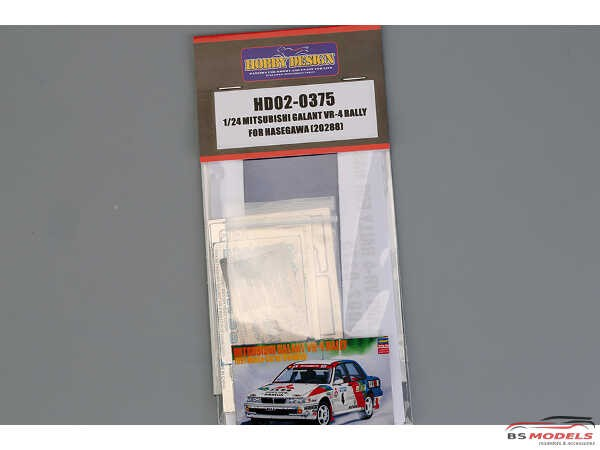 HD020375 Mitsubishi Galant VR-4 rally   detail set Multimedia Accessoires