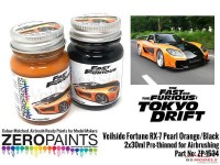 ZP1534 Veilside Fortune RX-7 Pearl Orange/Black pearl paint set 2x 30ml Paint Material