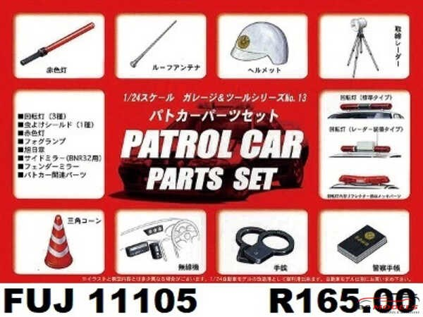 FUJ11105 Patrol Car Parts set Plastic Kit