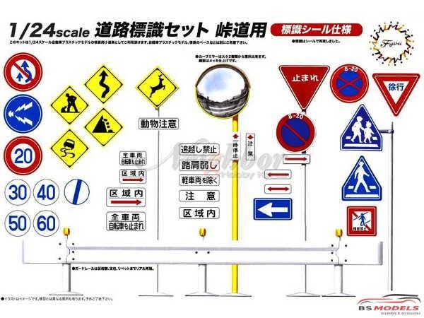 FUJ11634 Road Sign For Pass Road Plastic Kit