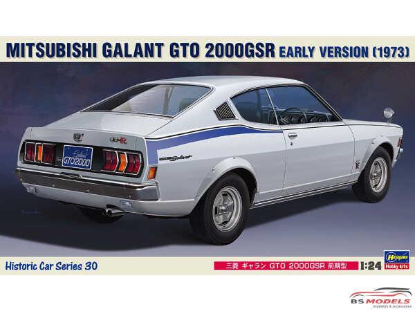 HAS21130 Mitsubishi Galant GTO 2000 GSR  early vers Plastic Kit