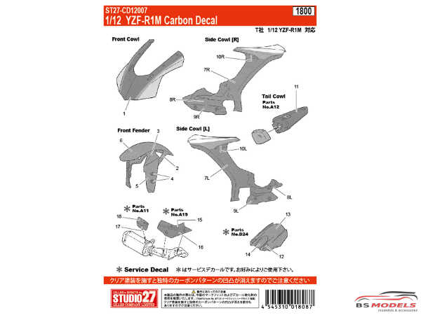 STU27CD12007 Carbon decal YZF-R1M  (for TAM) Waterslide decal Decal