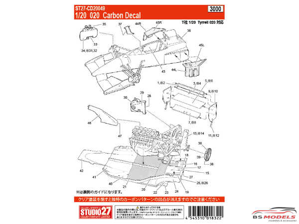 STU27CD20049 Carbon decal for Tyrrell 020  (for TAM) Waterslide decal Decal