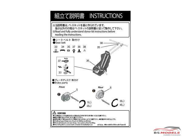 STU27FP24210 Lancer EVO III  upgrade parts Etched metal Accessoires