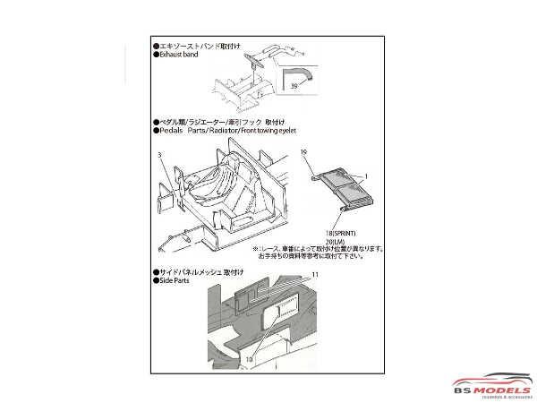 STU27FP24211 Jaguar XJR-8 upgrade parts Etched metal Accessoires
