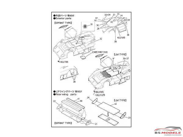 STU27FP24211 Jaguar XJR-8 upgrade parts Etched metal Accessoires