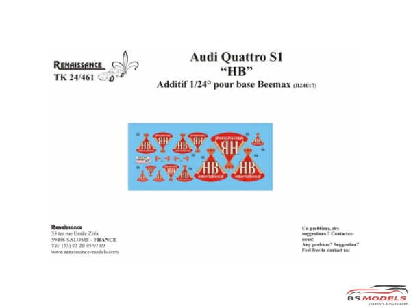 """TK24461 Audi Quattro S1 """"HB"""" logo decals (For Beemax) Waterslide decal Decal"""