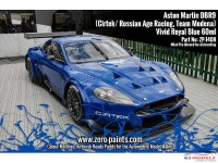ZP1408 Aston Martin DBR9 Vivid Royal Blue  60ml Paint Material