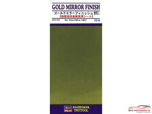 HAS71805 Gold Mirror Finish TF5  Trytool selfadhesive decal Decal