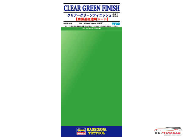 HAS71820 Clear Green Finish  TF20  Trytool selfadhesive decal Decal