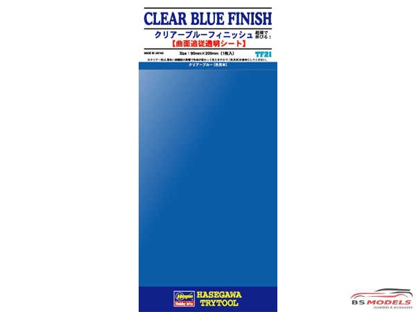 HAS71821 Clear Blue Finish  TF21  Trytool selfadhesive decal Decal