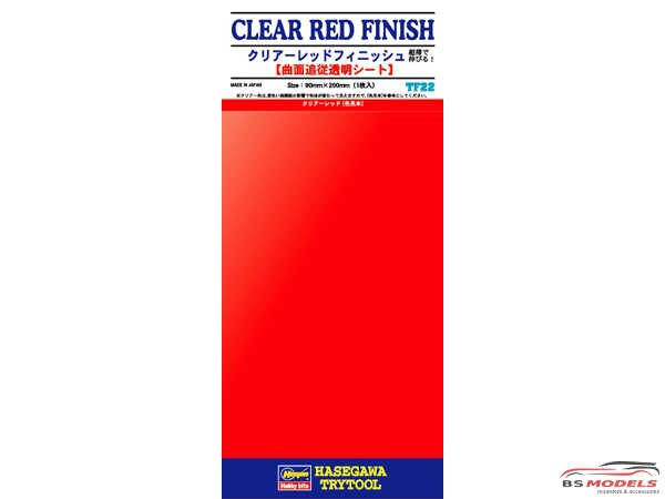 HAS71822 Clear Red  Finish TF22  Trytool selfadhesive decal Decal