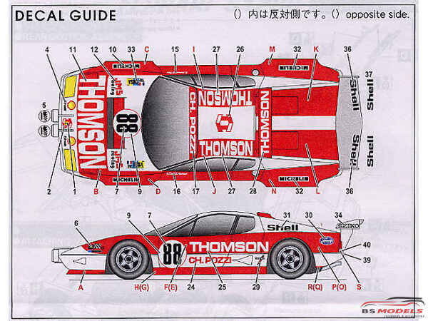 "STU27FR2408 Ferrari 512BB  LM  ""Thomson"" #88 LM 1978 Multimedia Kit"