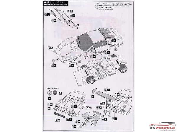 """STU27FR2409 Ferrari 512BB  LM  """"Thomson"""" #89 LM 1978 Multimedia Kit"""