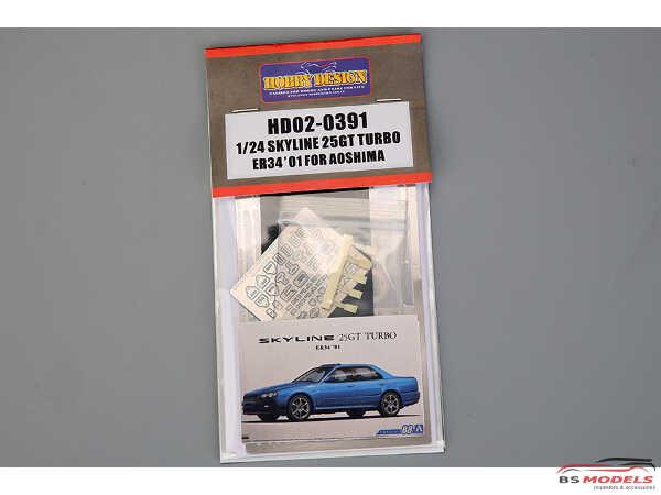 HD020391 Nissan Skyline 24GT Turbo ER34  '01 (For AOS ) PE+resin Multimedia Accessoires