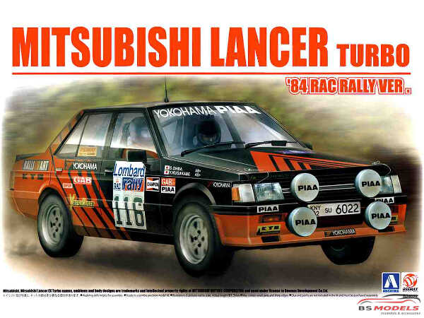 1/24 Rally Cars model kits