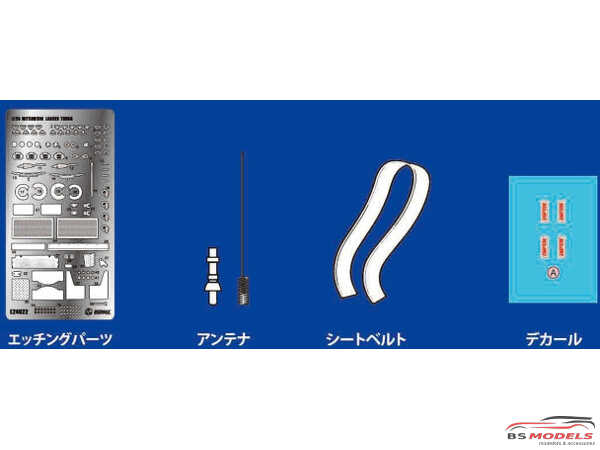 BEE24022UP Mitsubishi Lancer Turbo '84 RAC Rally detail set Multimedia Accessoires