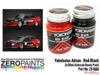 ZP1610 Yokohama Advan Sponsored Red and black paint set 2x30ml Paint Material
