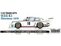 TK2467 Porsche 935 K1 Silverstone 1976
